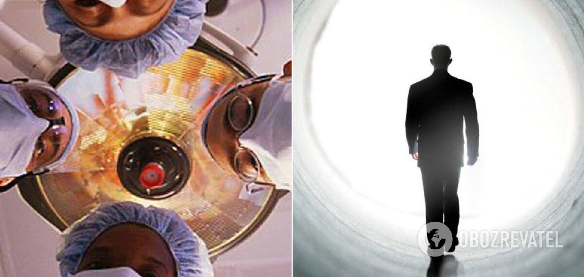 Ученый рассказал, что чувствуют люди, когда умирают. Источник: Фото: Corbis / YouTube.com