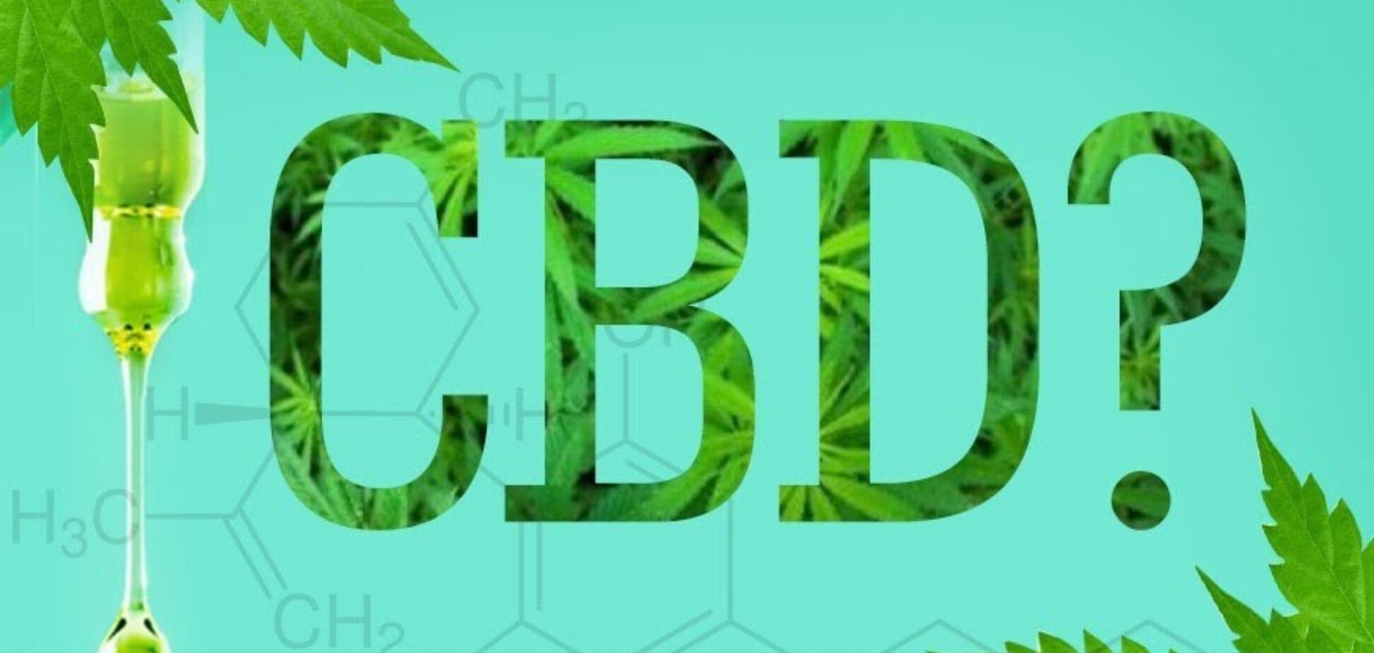 Что такое КБД и зачем его изучают