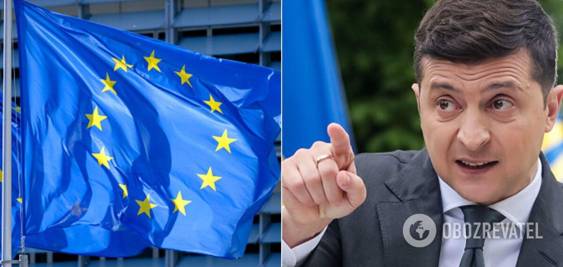 Когда Украина сможет вступить в Евросоюз? Власти назвали новые условия и обозримые сроки