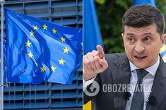 Коли Україна зможе вступити в Євросоюз? Влада назвала нові умови й доступні для огляду терміни
