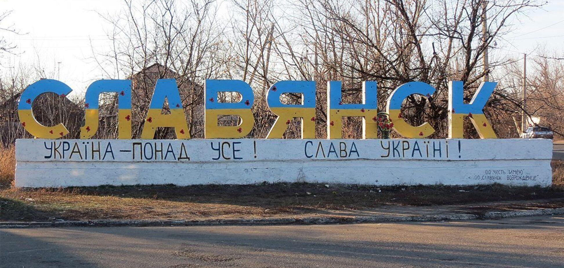 Фильм 'Славянск. Начало войны' получил престижную награду в Украине