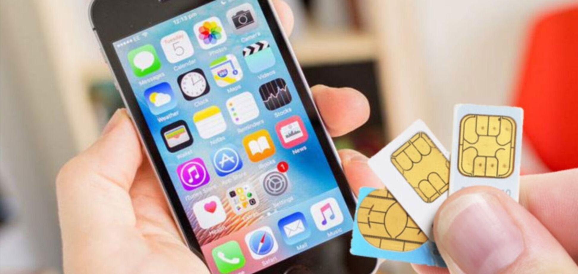 В Украине заговорили об упрощении процедуры переноса мобильного номера: чем это грозит