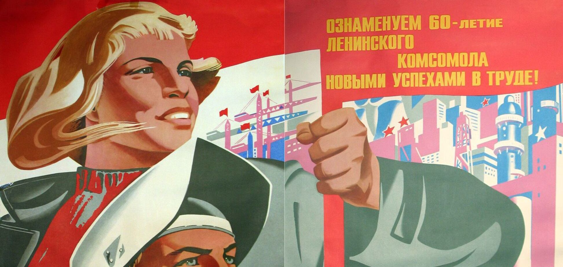 Миф о том, что 'Москва кормила СССР'
