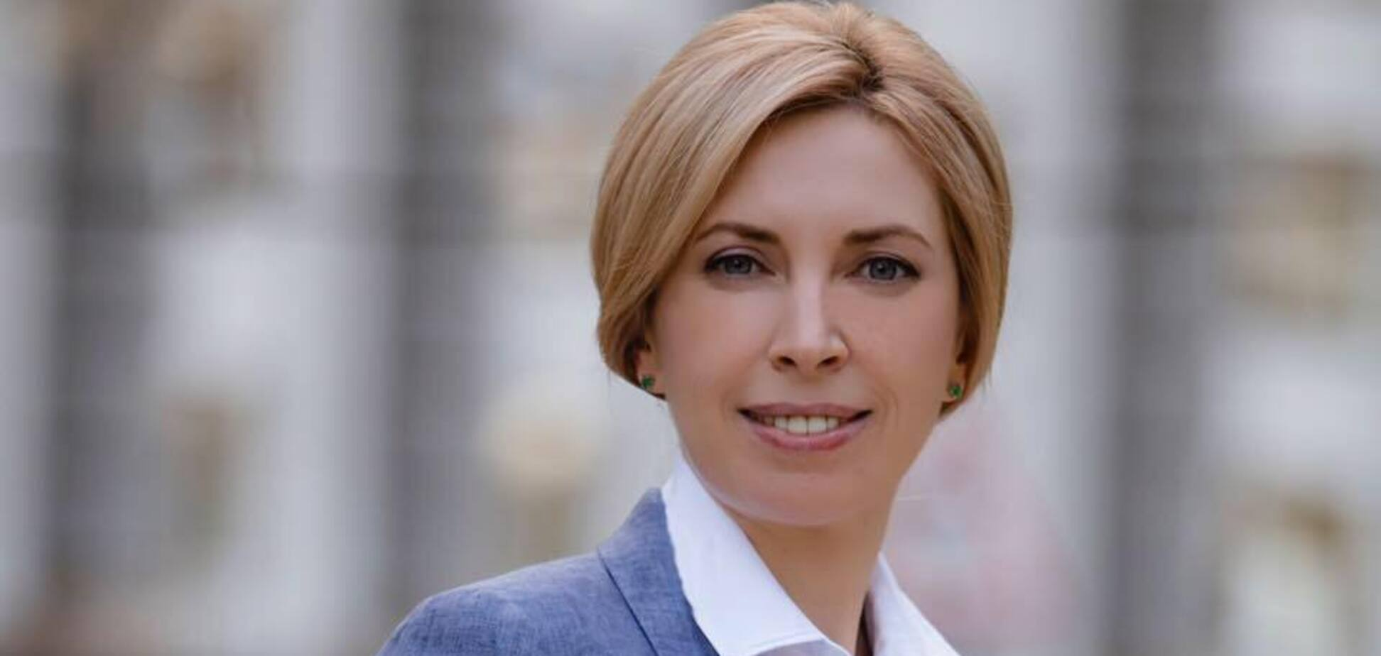 Верещук призвала киевлян к обсуждению закона о столице
