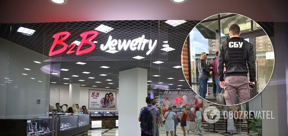 СБУ заблокувала B2B Jewelry