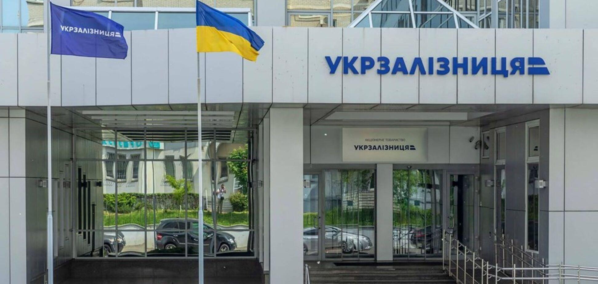 От нового главы УЗ ожидают быстрого реформирования отрасли, – Скичко