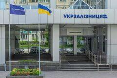 Набсовет УЗ сорвал кредит ЕБРР на закупку вагонов и нанес убытки государству на 85 млн грн, – Рязанцев