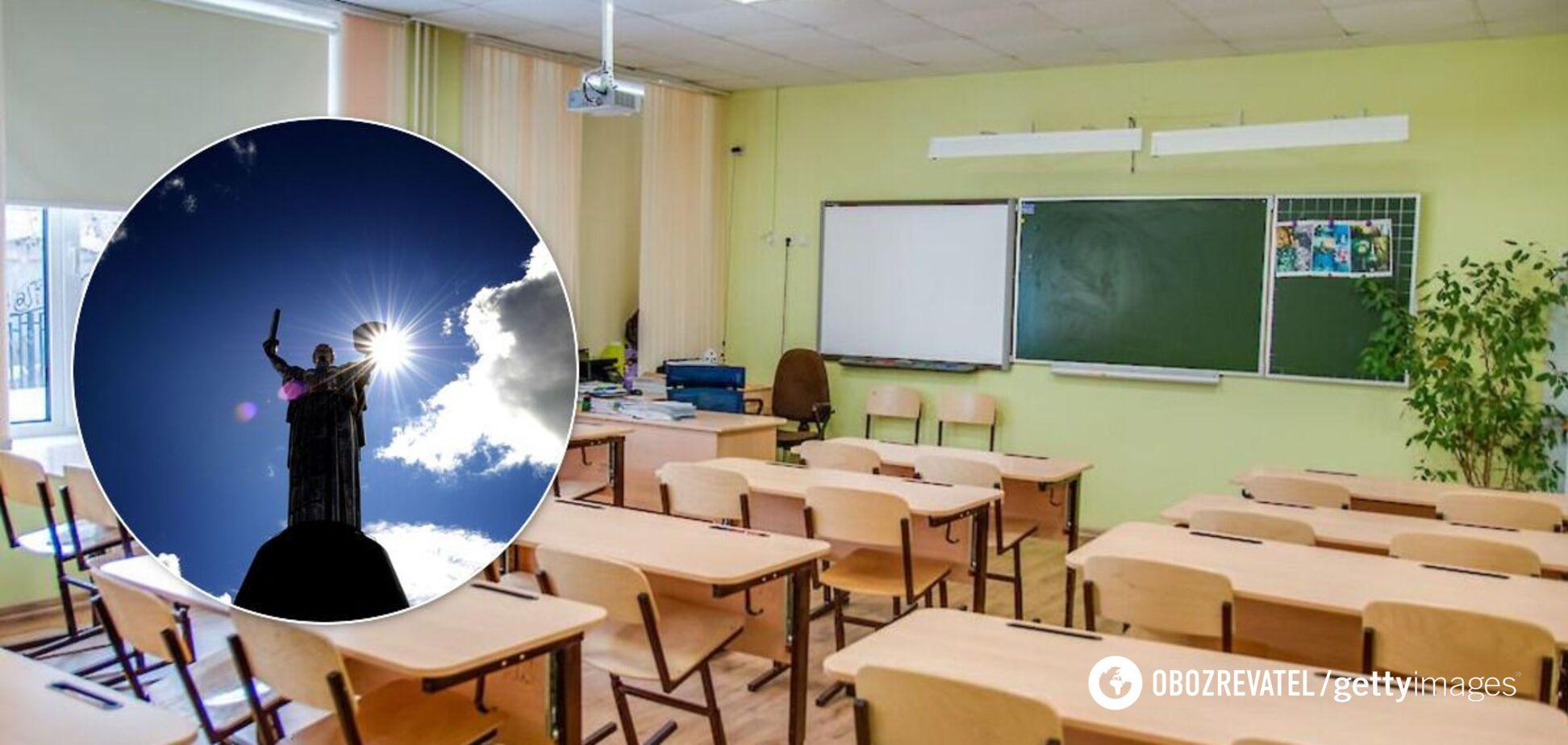 Школы Киева пойдут на обучение 1 сентября
