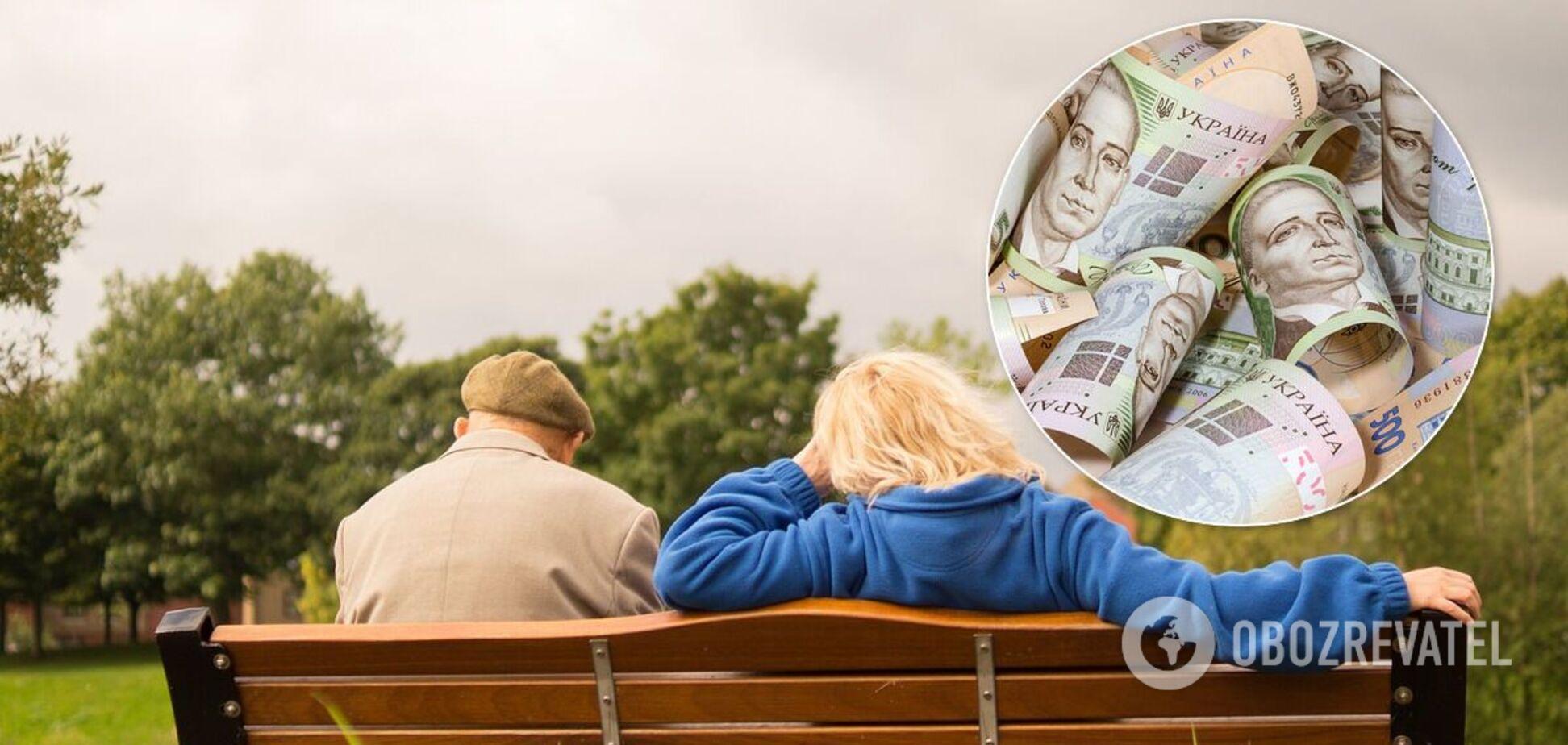 Пенсии в Украине