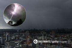 Киев и область предупредили о грозе и шторме