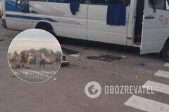 Автобус із людьми Киви намагалися підпалити