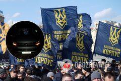 ЗМІ вказали на зв'язок Нацкорпусу з нападом на членів організації 'Патріоти – за життя'