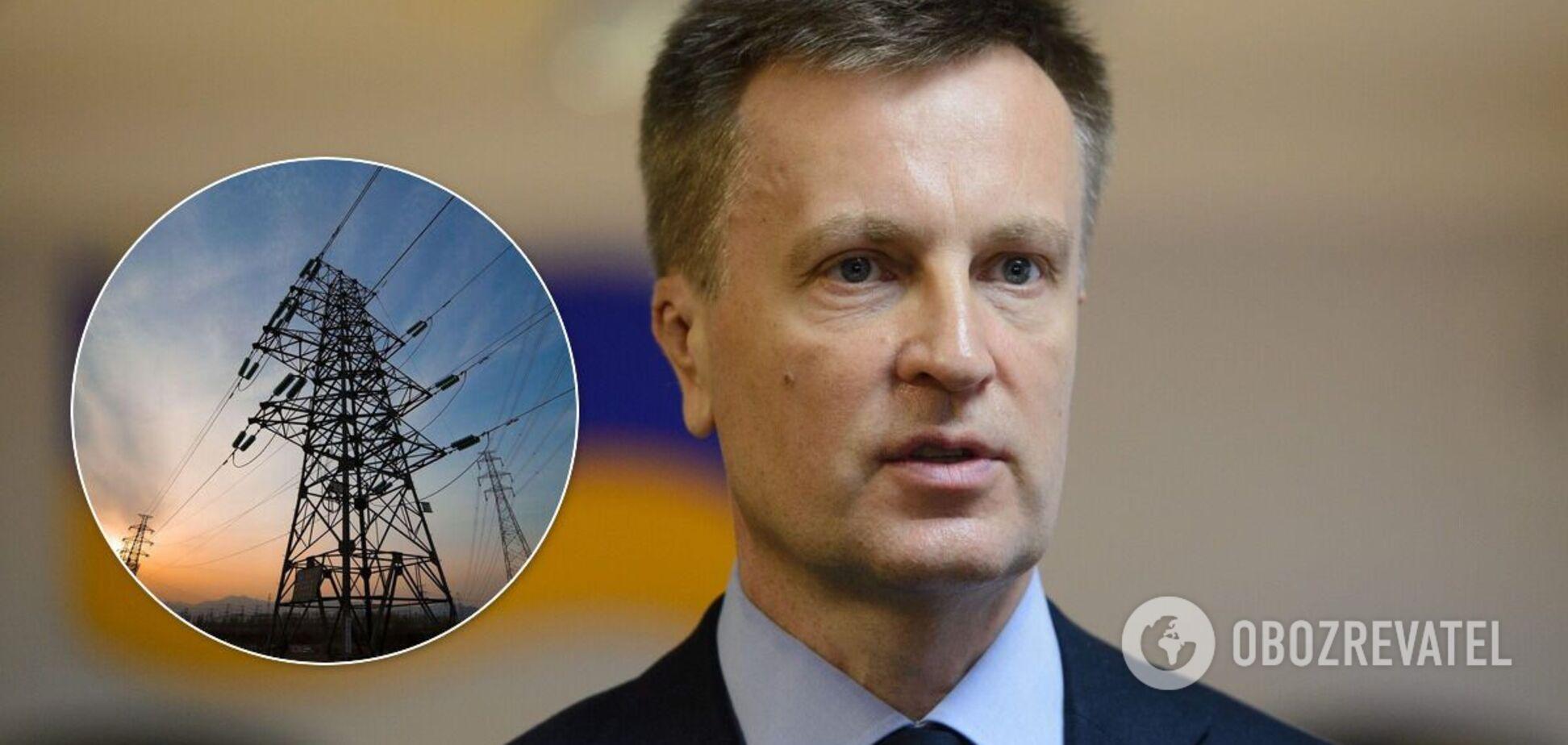 СНБО должна ввести санкции против импорта тока с России, – Наливайченко