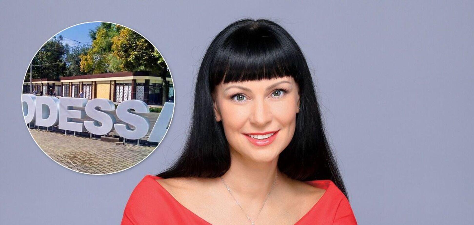 Нонна Гришаева появилась в Украине после запрета СБУ
