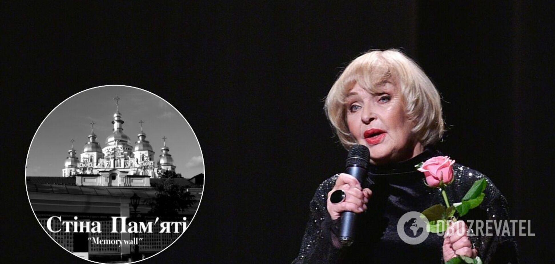 Ада Роговцева приняла участие в проекте 'Стена памяти'