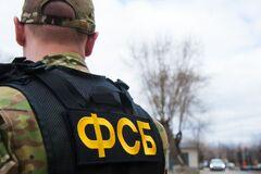 ФСБ арестовало военного по подозрению в работе на ГУР Минобороны Украины