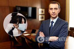 Ляшко назвал города в Украине, где может может вырасти заболеваемость COVID-19