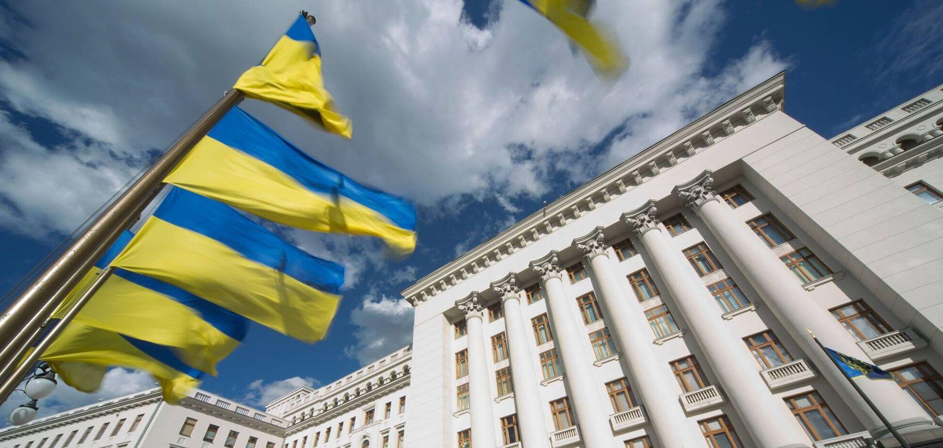 Офис Президента Украины угодил в новый скандал (фото: ZIK.ua)
