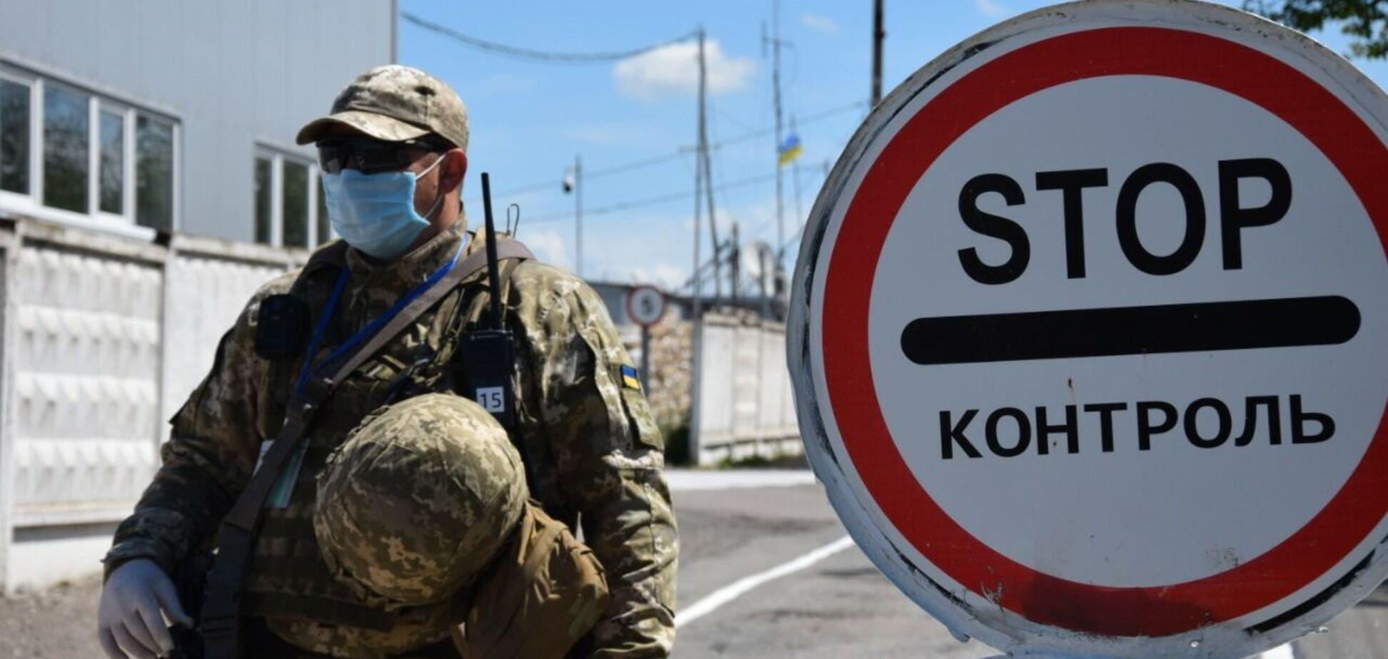 Украина закрыла границы для иностранцев