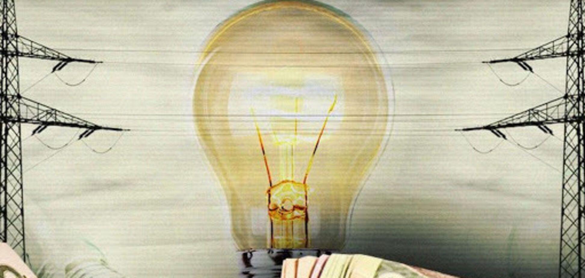 Ухвалена НКРЕКП методологія не дозволить залучати достатній об'єм інвестицій (фото: НТЦ 'Психея')