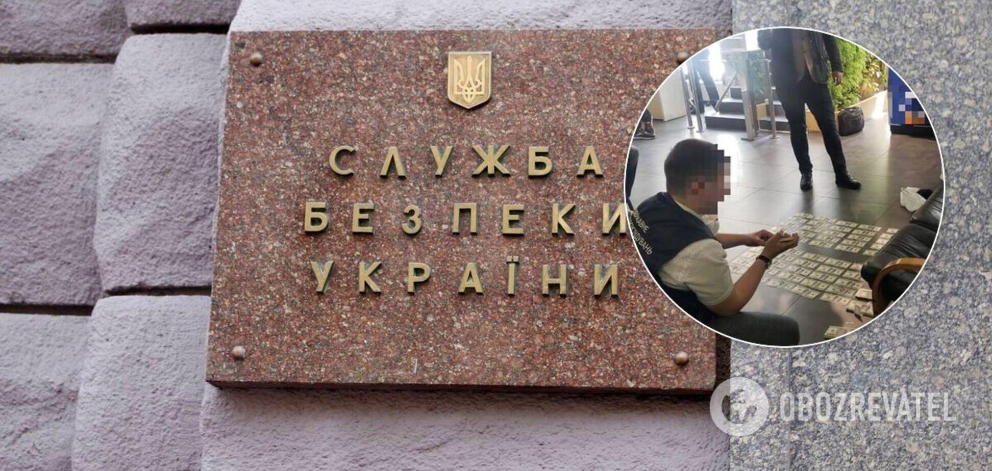 Співробітника СБУ і прокурора підозрюють у вимаганні 100 тисяч доларів у банкіра
