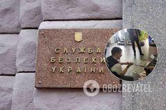 Сотрудника СБУ и прокурора подозревают в вымогательстве  100 тысяч долларов у банкира