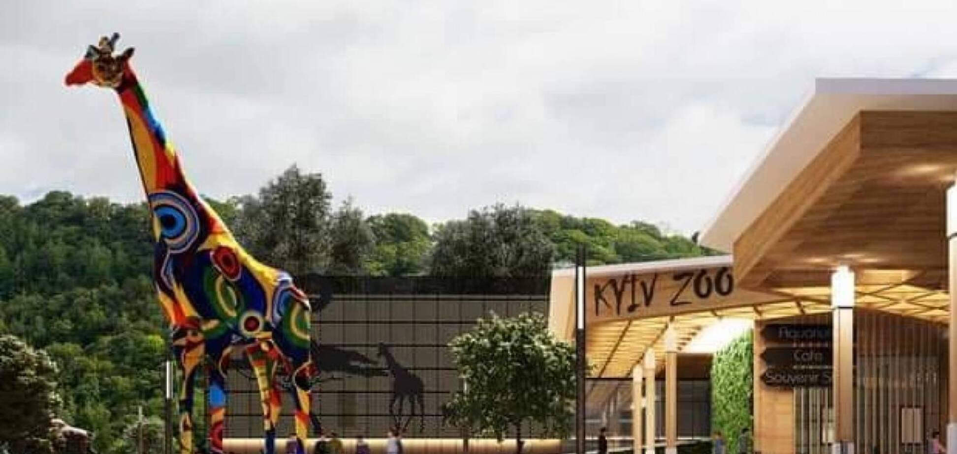 В киевском зоопарке продолжается 'арбузная неделя' (фото: MoeMisto.ua)