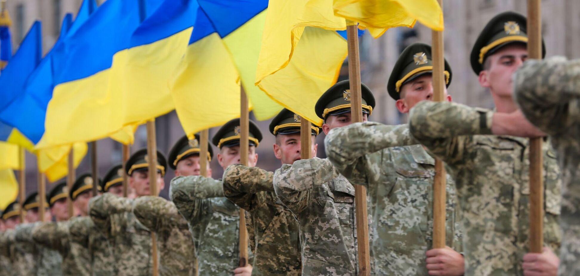 День памяти защитников Украины был учрежден в 2019 году