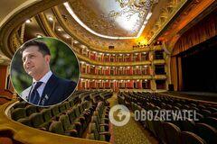 Зеленский с юмором поздравил театр Франко с юбилеем