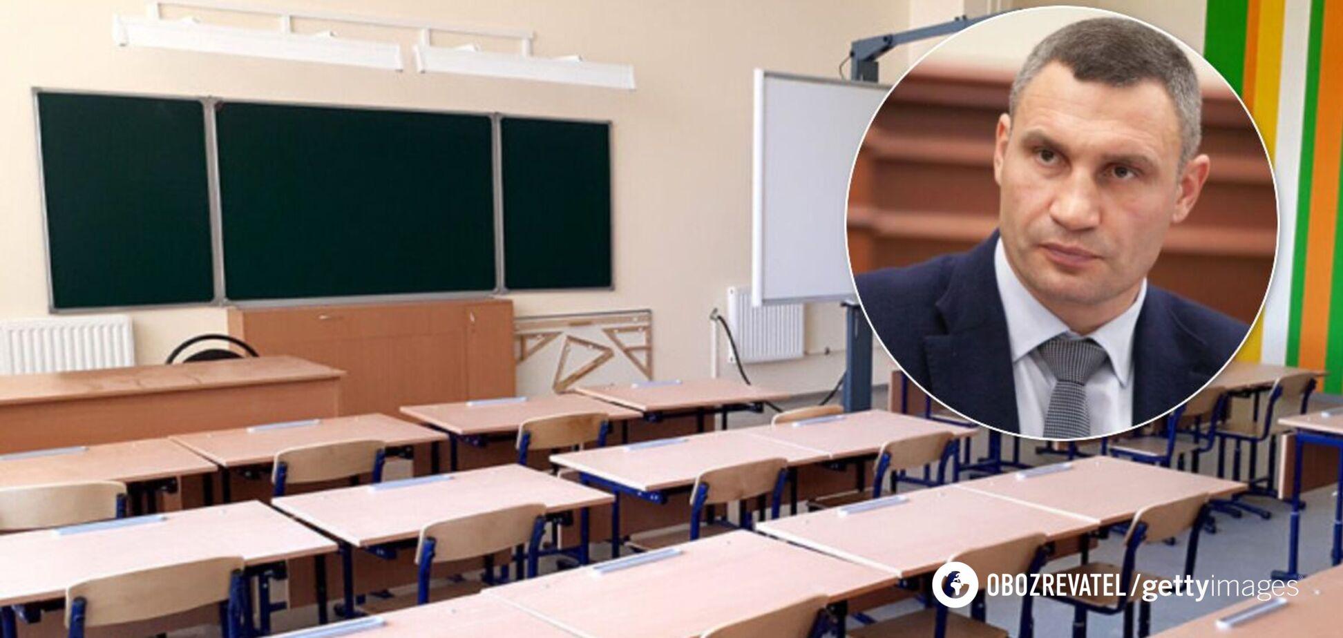 Кличко рассказал, как школы в Киеве будут работать с 1 сентября