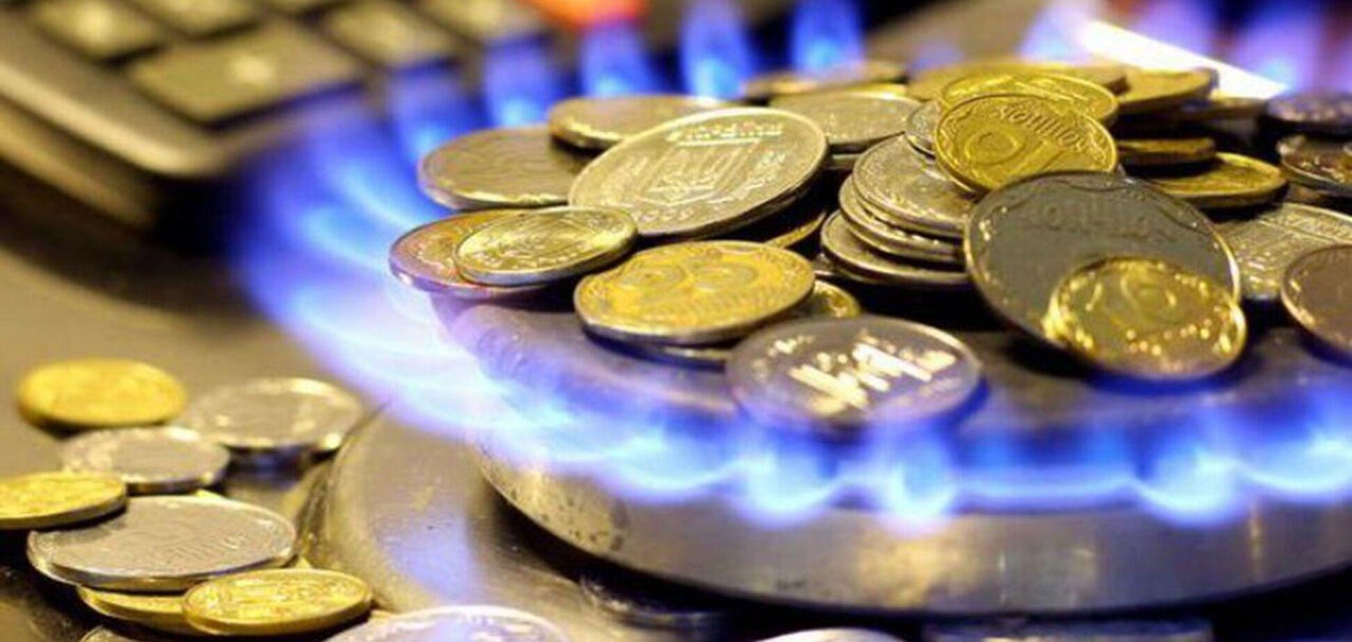 В Европе растут цены на газ. Фото: Деловой Славянск
