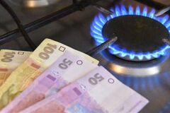 Тариф 'Годовой' позволяет застраховаться от роста цен на газ. Фото: Kremenets.City