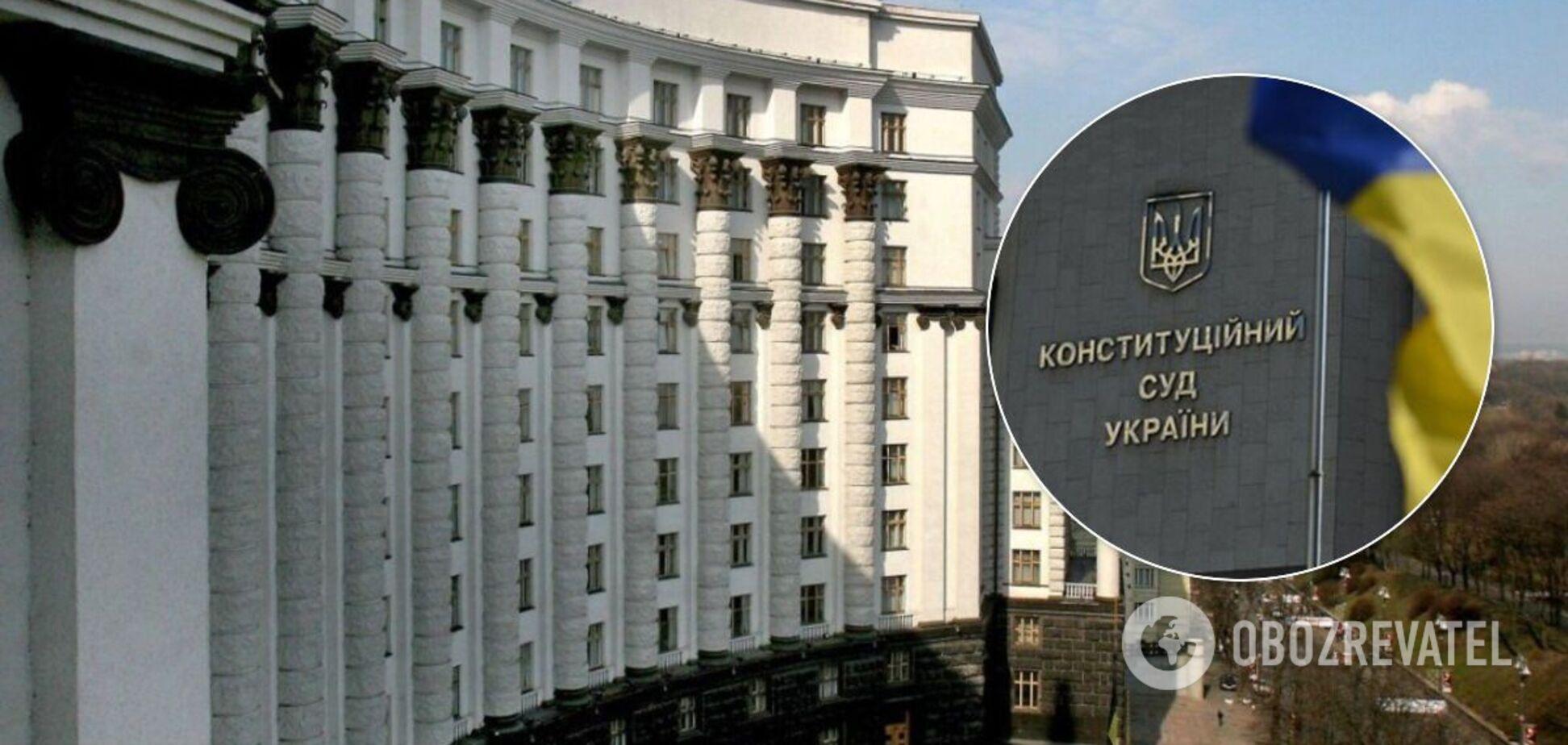 КСУ ухвалив рішення щодо постанови Кабміну про карантин