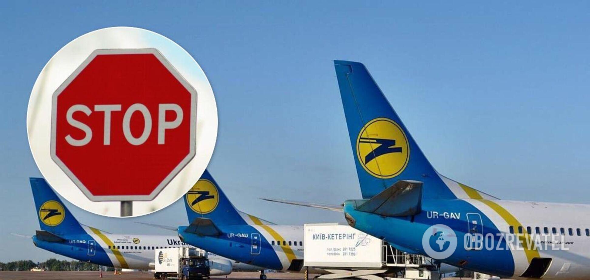 МАУ закроет ряд рейсов из-за запрета въезда иностранцев в Украину