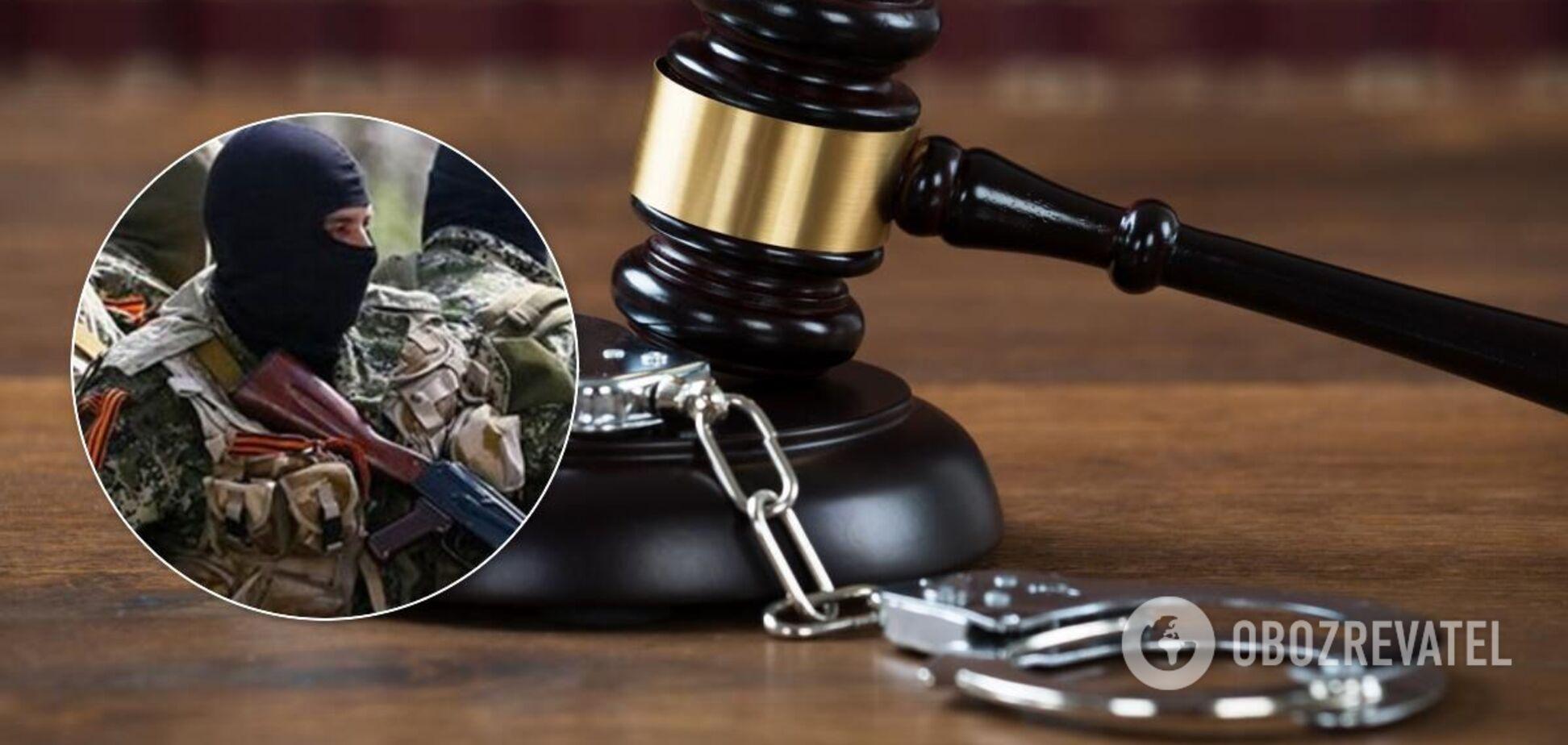 Суд виніс вирок терористам 'ЛНР'