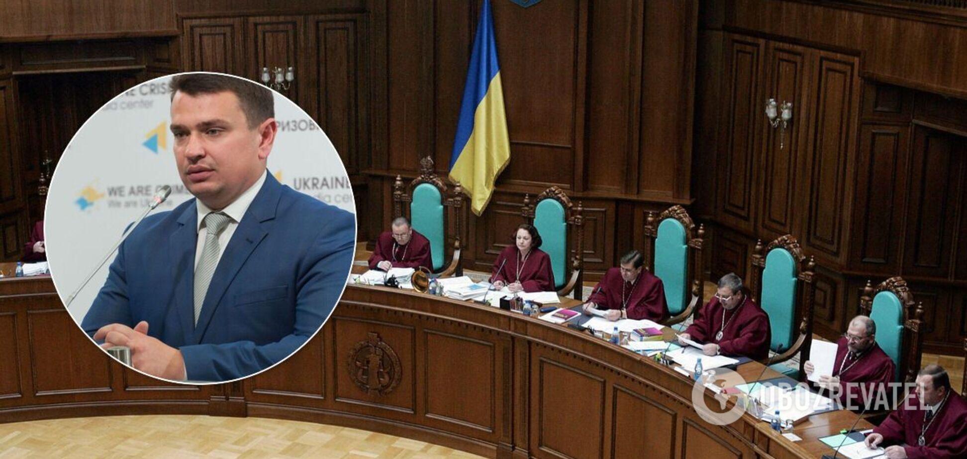 КСУ ухвалив рішення щодо указу про призначення Ситника