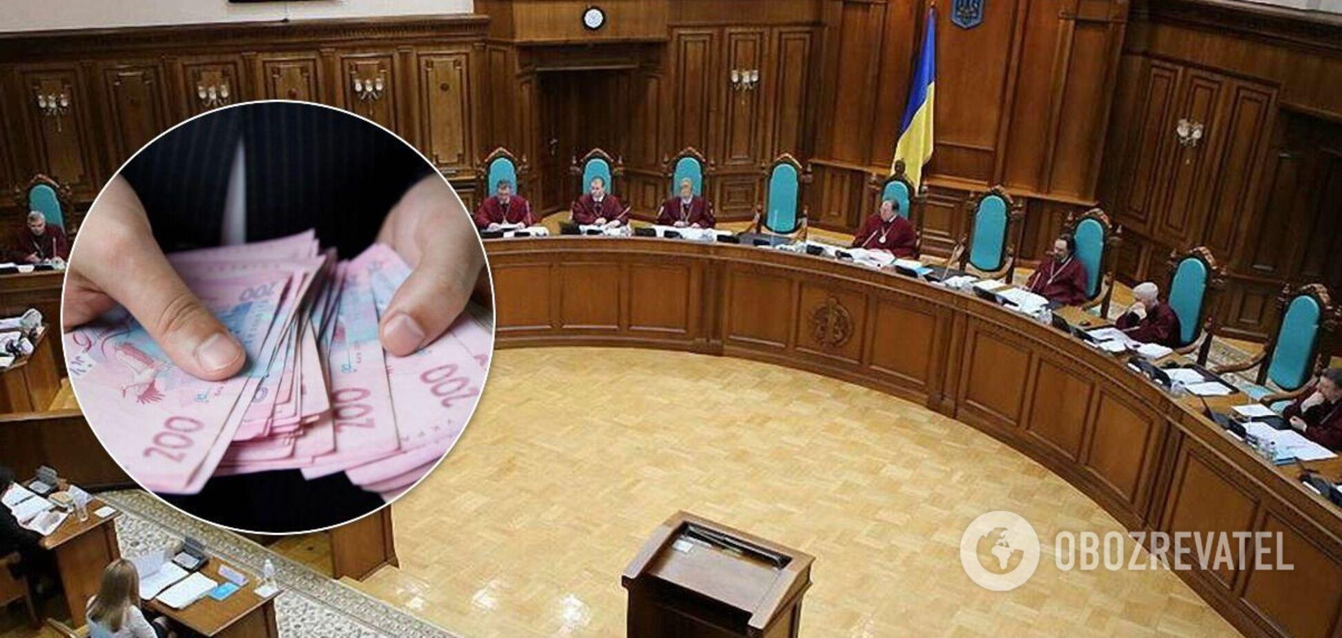 КСУ визнав неконституційним обмеження зарплат чиновників