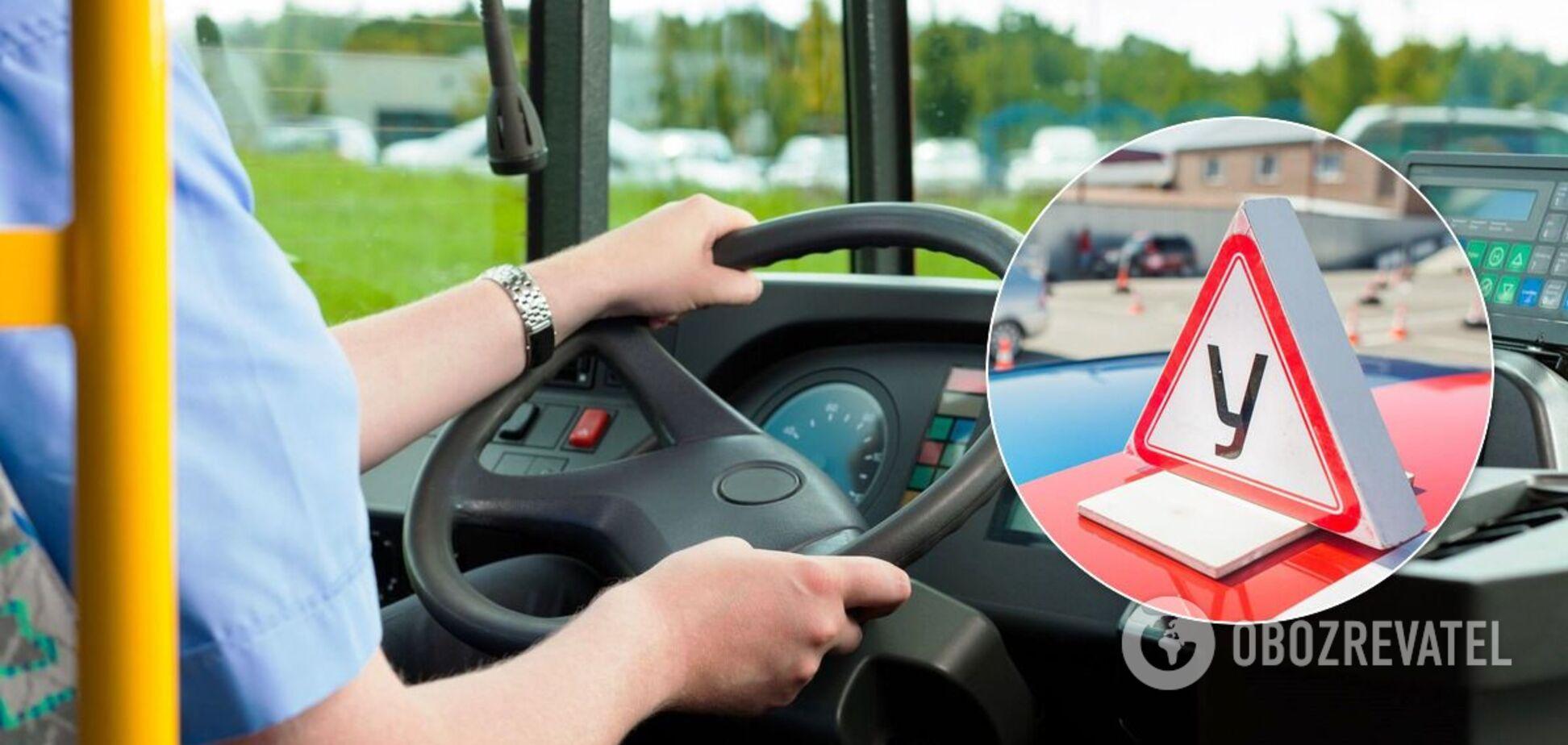 У Криклия предложили заставить водителей еще раз сдавать на 'права' и проходить курсы
