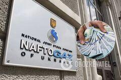 Экс-чиновника 'Нафтогаза' поймали на хищении 1,7 млн: раздавал тысячные премии