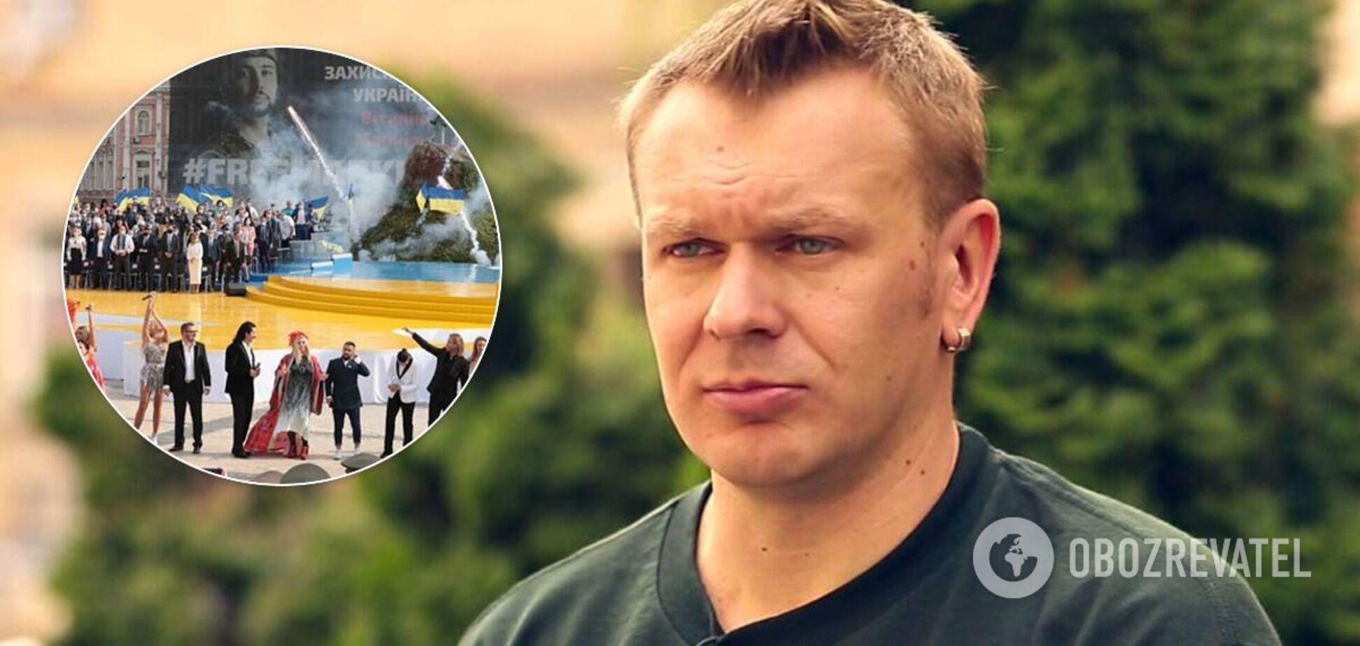 Положинський вказав на ще одну помилку і 'демонстрацію неповаги' в попурі на День Незалежності