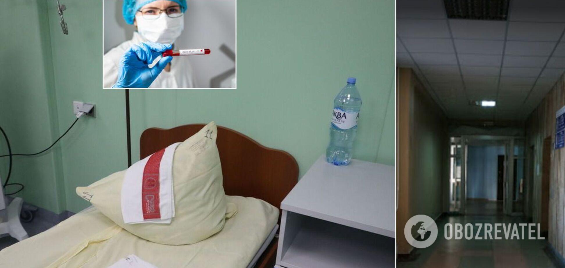 Условия в новой опорной больнице Киева остаются неудовлетворительными