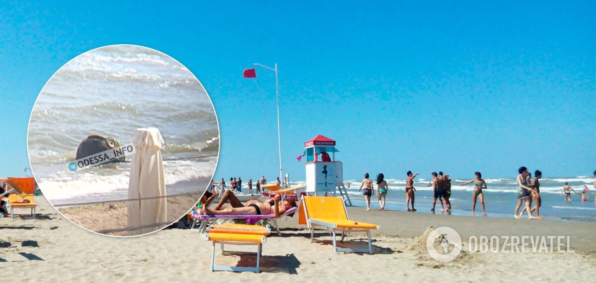 На пляжі під Одесою знайшли міну