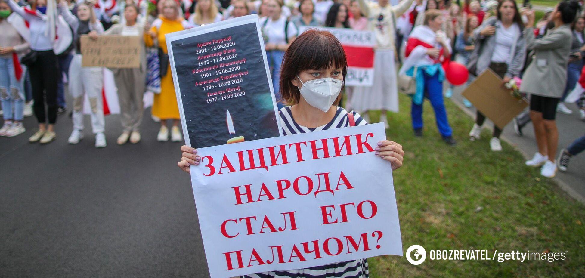 Боюся, білорусам доведеться перейти через свою Небесну Тисячу