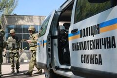 В Киеве перекрыли улицы из-за минирования