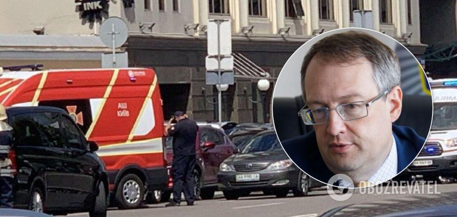 Захоплення банку в Києві: Геращенко припустив полтавський сценарій для терориста