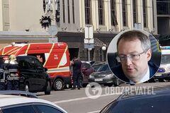 Захват банка в Киеве: Геращенко допустил полтавский сценарий для террориста