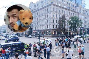 Суд арестовал киевского террориста Сухроба Каримова