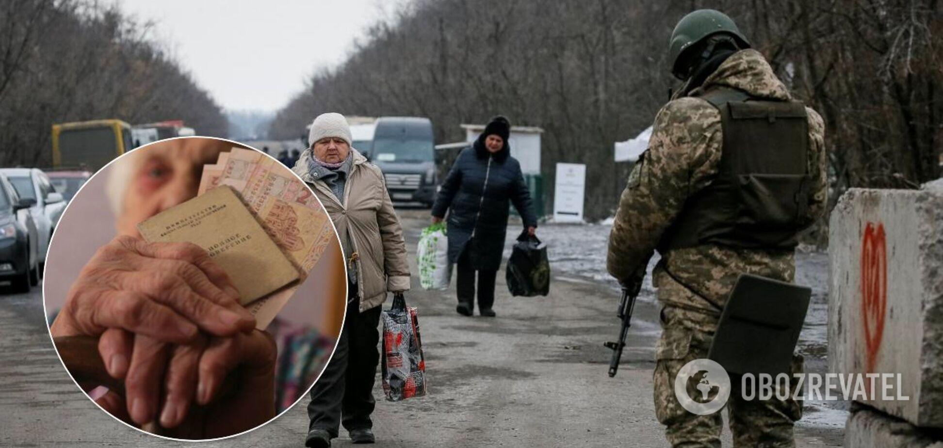 ЄСПЛ став на бік України у справі про пенсії в ОРДЛО