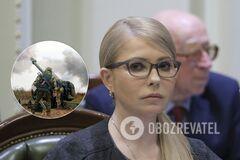 Тимошенко ініціювала створенняпарламентської місії для встановленнямиру на Донбасі