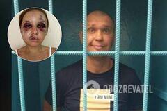 Избиение женщины в поезде Мариуполь – Киев